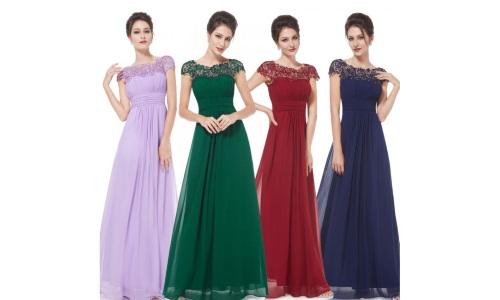 Предлагаем срочный пошив вечерних платьев в Минске, заказать пошив вечерних платьев - фото 1